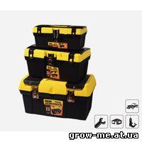 Ящик для инструмента 12,5 металлические замки (79-2038)